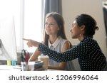 smiling millennial diverse... | Shutterstock . vector #1206996064