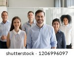 smiling leader ceo or... | Shutterstock . vector #1206996097