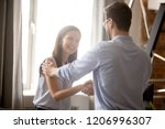 happy excited successful... | Shutterstock . vector #1206996307