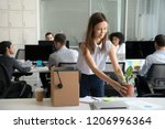 smiling hired female company... | Shutterstock . vector #1206996364