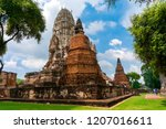 phra nakhon si ayutthaya... | Shutterstock . vector #1207016611