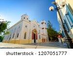 orthodox church in kos island ... | Shutterstock . vector #1207051777