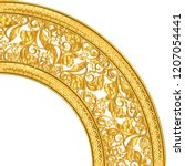 golden ornamental quarter... | Shutterstock .eps vector #1207054441