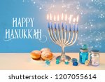 image of jewish holiday... | Shutterstock . vector #1207055614