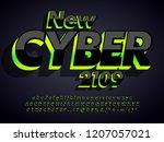 modern dark cyber typeface font ... | Shutterstock .eps vector #1207057021