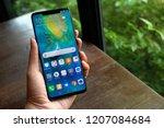 london england   huawei launch... | Shutterstock . vector #1207084684