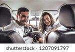visiting car dealership....   Shutterstock . vector #1207091797