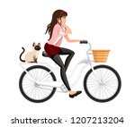 beautiful women riding bicycle. ... | Shutterstock .eps vector #1207213204