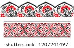 set of seamless embroidered... | Shutterstock .eps vector #1207241497
