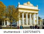 moscow  russia   october 14 ... | Shutterstock . vector #1207256071
