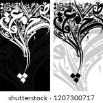 Calligraffiti Art Arabic letters with no particular meaning. White strokes on dark red background. Islamic or Arabian pattern.  - stock vector