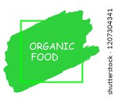 organic products icon  food... | Shutterstock .eps vector #1207304341