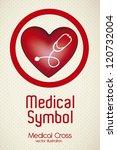 illustration of medical logo... | Shutterstock .eps vector #120732004