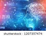 abstract artificial... | Shutterstock . vector #1207357474