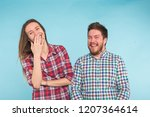 cute funny couple in checkered... | Shutterstock . vector #1207364614