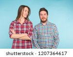 cute funny couple in checkered... | Shutterstock . vector #1207364617