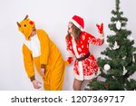 holiday  christmas and joke... | Shutterstock . vector #1207369717