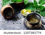 fresh natural green melissa... | Shutterstock . vector #1207381774