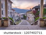 beautiful scenic alley with... | Shutterstock . vector #1207402711