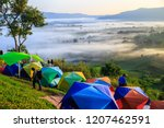 camping  morning mist sunrise... | Shutterstock . vector #1207462591