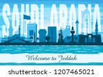 jeddah saudi arabia city... | Shutterstock .eps vector #1207465021