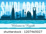 riyadh saudi arabia city... | Shutterstock .eps vector #1207465027