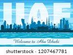 abu dhabi uae city skyline... | Shutterstock .eps vector #1207467781