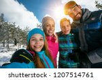 happy family smiling and making ... | Shutterstock . vector #1207514761