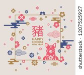 chinese 2019 new year banner... | Shutterstock .eps vector #1207525927