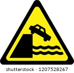 warning sign with unprotected... | Shutterstock . vector #1207528267