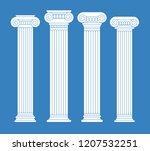 set of exquisite greek  italian ... | Shutterstock .eps vector #1207532251