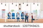 job interview and recruiting... | Shutterstock .eps vector #1207543621