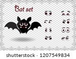 halloween vector set for... | Shutterstock .eps vector #1207549834