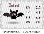 halloween vector set for... | Shutterstock .eps vector #1207549834