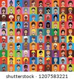 set of people icons  avatars in ...   Shutterstock .eps vector #1207583221