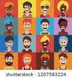 set of people icons in flat... | Shutterstock .eps vector #1207583224
