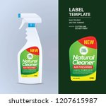 bottle label  package template... | Shutterstock .eps vector #1207615987