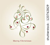 elegant vector christmas tree | Shutterstock .eps vector #120762829