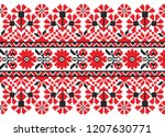 set of seamless embroidered... | Shutterstock .eps vector #1207630771
