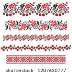 set of seamless embroidered... | Shutterstock .eps vector #1207630777