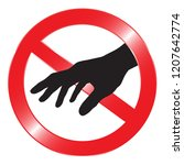 don't touch  icon | Shutterstock .eps vector #1207642774