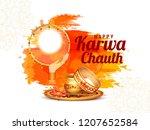 creative illustration of indian ... | Shutterstock .eps vector #1207652584