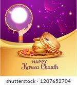 creative illustration of indian ... | Shutterstock .eps vector #1207652704