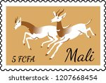 the design of stylized postage... | Shutterstock .eps vector #1207668454