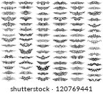 patterns of tribal tattoo set.  ... | Shutterstock . vector #120769441