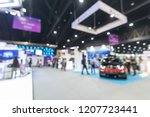 exhibition event hall blur... | Shutterstock . vector #1207723441