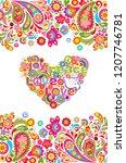 hippie t shirt print with... | Shutterstock .eps vector #1207746781