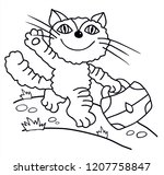 cute cat is going to work with... | Shutterstock .eps vector #1207758847