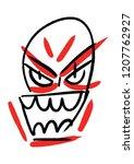 hungry evil face illustration | Shutterstock .eps vector #1207762927