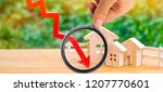 a decline in property prices.... | Shutterstock . vector #1207770601